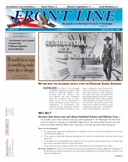 2018 Spring Front Line Front Page